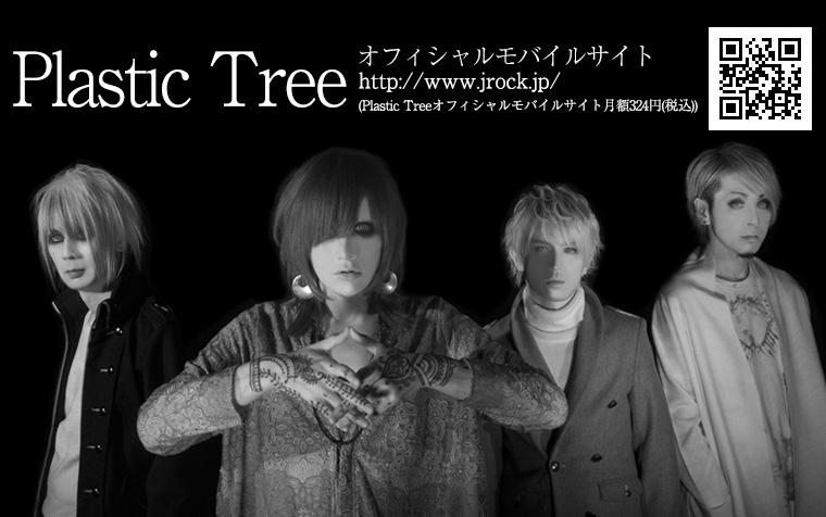 J-ROCK Official Mobile Site